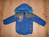 Демисезонная куртка на мальчика на 3-4 года (примерно)