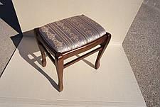 Банкетка деревянная Гармония 45 см Fn,цвет  орех, фото 3