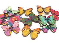 Пуговицы (бабочки)