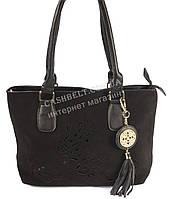 Стильная женская сумка с замшевыми вставками art. 1075 черный