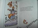 """А.Меламуд, Д.Черкасский """"Аморальный кодекс"""", фото 5"""