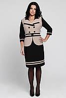 Платье женское деловое размер 44-58