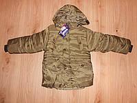 Демисезонная куртка на мальчика  от 3-ех до 6-ти лет