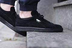Мужские кроссовки Puma Suede Black черные топ реплика