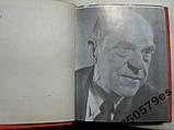 Сергій Марков Вірші. 1971 рік, фото 3