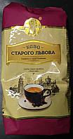 Зерновой кофе Кава Старого Львова Люксова 100% Арабика 1кг