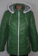 Женская демисезонная куртка р 52,54,56,58,60