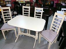 Стол обеденный   раскладной  Аврора   Fn, беж, фото 3