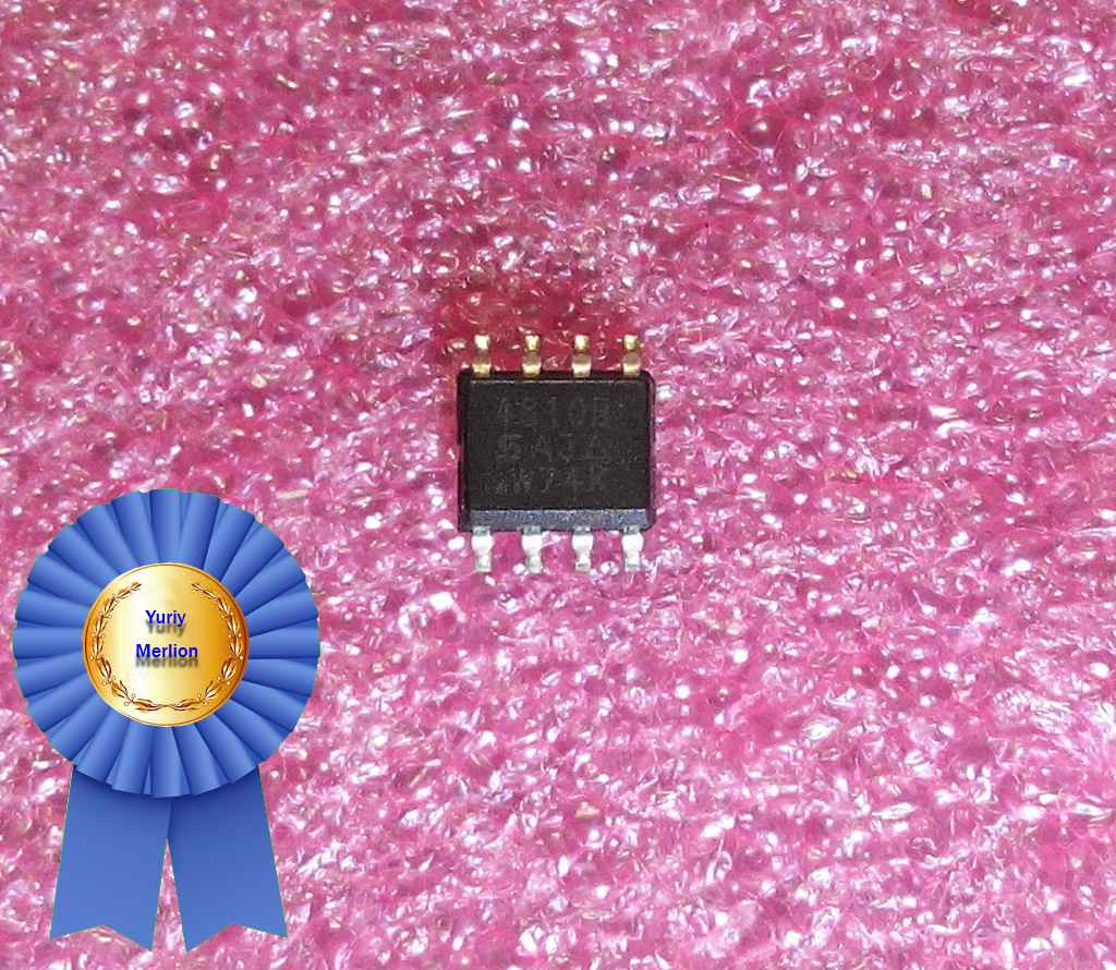 Микросхема SI4810BDY