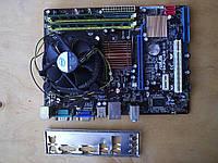 Комплект для апгрейда компьютера на основе материнской  платы Asus P5KPL-AM SE