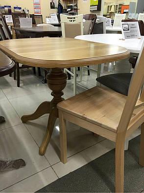 Стол обеденный деревянный   Эмиль Fn, натуральный темный, фото 2