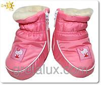 Пинетки-сапожки на овчине Greta Lux  Ярко розовый, 13см