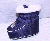 Пинетки-сапожки на овчине Greta Lux  Синий, 12см