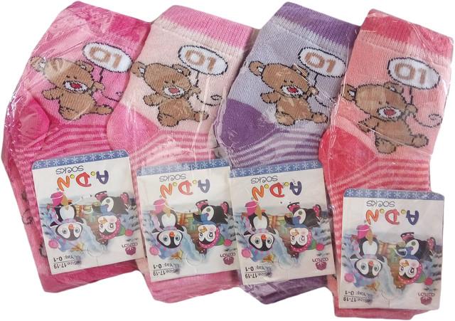 детские носки-2