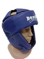 Шлем  для карате и единоборств Boxer кожвинил L