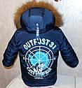 Зимний комбинезон +куртка  30 размер (натуральная опушка) СКОРО!!!!, фото 2