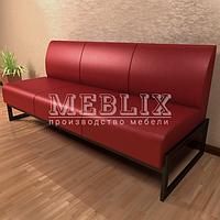 Трёхместный диван для офиса Юнис плюс на металическом каркасе от производителя