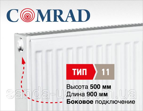 Стальной панельный радиатор COMRAD Compact 11 500x 900