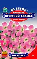 Насіння матіоли крупноквіткової Вечірній аромат, 1 г