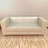 Трёхместный офисный диван Dream. Диваны для офисов. Мягкая офисная мебеь, фото 3