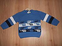 Вязаный свитер на мальчика на 1 год