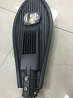 Светильник LED евросвет консольный ST-30-04 30Вт 6400К 2700LM