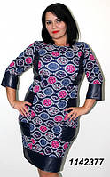 Платье трикотажное осеннее с узором