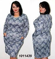 Платье трикотажное осеннее меланж