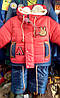 Детский костюм куртка+ комбинезон