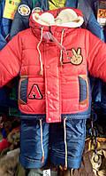 Детский костюм куртка+ комбинезон , фото 1