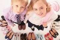 Деткая обувь