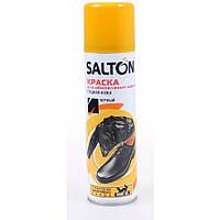Salton Спрей-Краска для обновления цвета изделий из замши и нубука черный