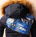 Зимний комбинезон +куртка 3-4 лет(натуральная опушка), фото 2
