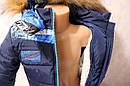 Зимний комбинезон +куртка 3-4 лет(натуральная опушка), фото 3