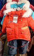 Детский костюм куртка на меховой подстежке+комбез, фото 1
