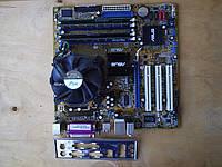 Комплект для апгрейда компьютера на основе материнской  платы ASUS P5GV-MХ