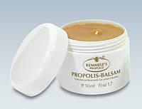 Бальзам - крем Remmele's Propolis, 5 мл