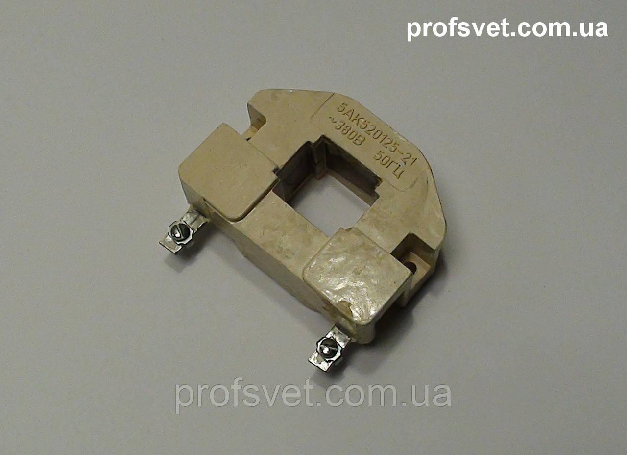 Катушка контактора КТ-6020 КТ-6022 КТ-6023