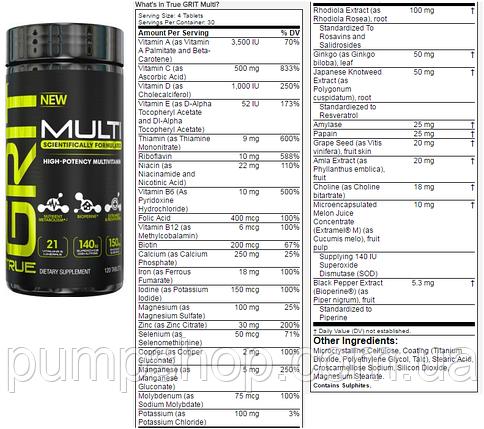 Витамины True Grit™ Multi -120 капсул, фото 2