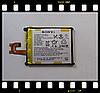 Батарея Аккумулятор Sony Z2 D6503 LIS1543ERPC