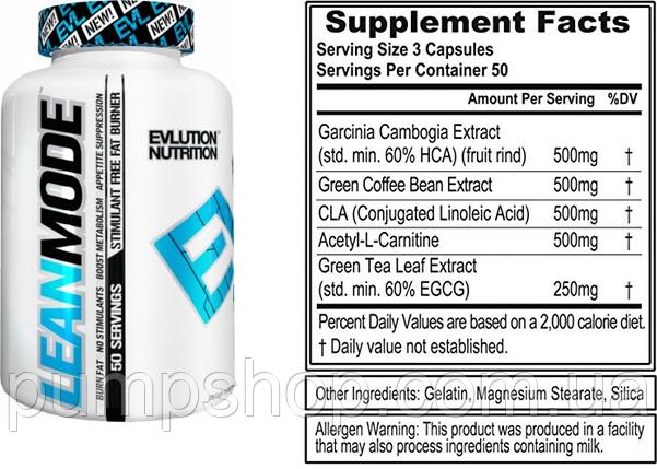 Жиросжигатель Evlution Nutrition Leanmode 150 капс., фото 2