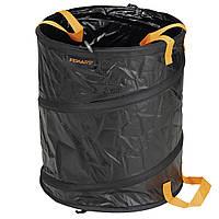 Складной садовый мешок Fiskars Solid 56 л