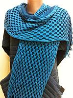 Ажурный  шарф  с кистями цвет бирюза