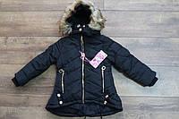 Теплая куртка ( Евро-зима) на синтепоне (подкладка- мех) 6- 14 лет