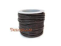 Вощеный шнур (коричневый)