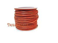 Вощеный шнур (оранжевый)