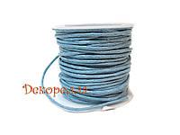 Вощеный шнур (голубой)