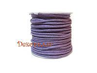 Вощеный шнур (фиолетовый)