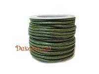 Вощеный шнур (оливковый)