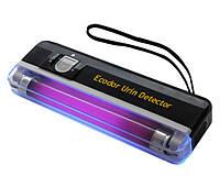 Портативный детектор валют ультрафиолетовый, Скидки